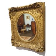 Very Decorartive Carved Giltwood Mirror